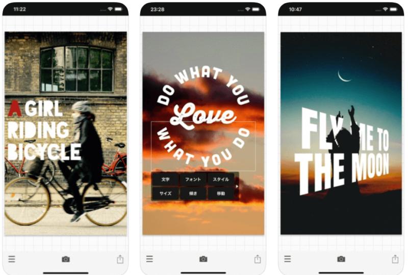 PhontoアプリのApp Storeスクリーンショット