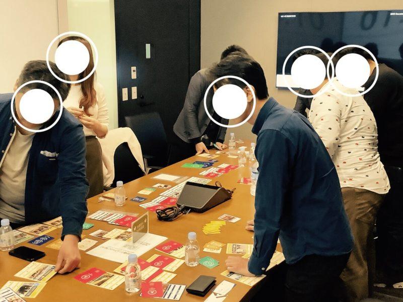 「2030 SDGs ゲーム」体感ワークショップのゲーム中の様子