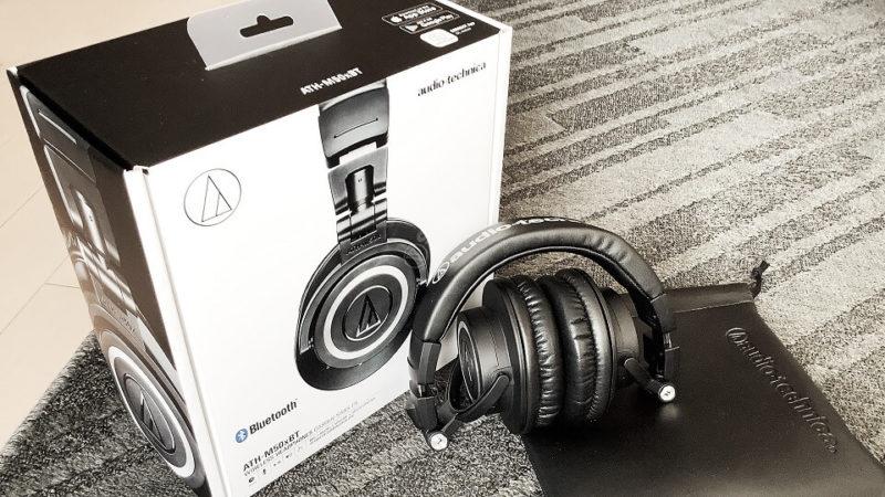 audio-technica ワイヤレス ヘッドホン ATH-M50xBTの開封
