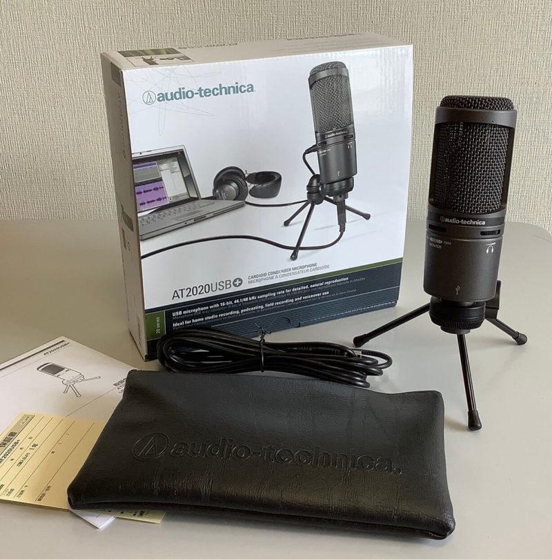 audio-technica AT2020USB+のパッケージと同梱物写真