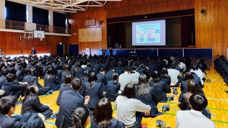 2030SDGs開催事例①学校-全体説明の様子写真