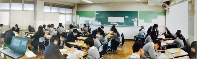2030SDGs開催事例①学校-クラス単位で実施写真