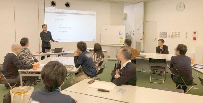 2030SDGs開催事例②プログラミングスクール-全体説明の様子写真