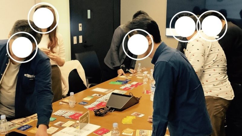 2030SDGs開催事例③ベンチャー企業-カードゲーム実施中写真