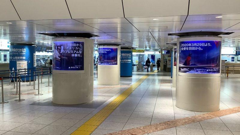 2020年4月10日 東京駅の写真