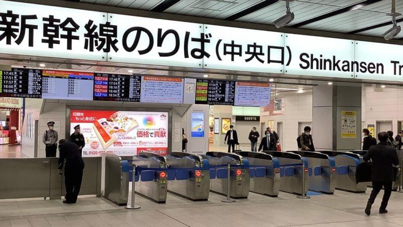 2020年4月10日 新大阪駅の写真