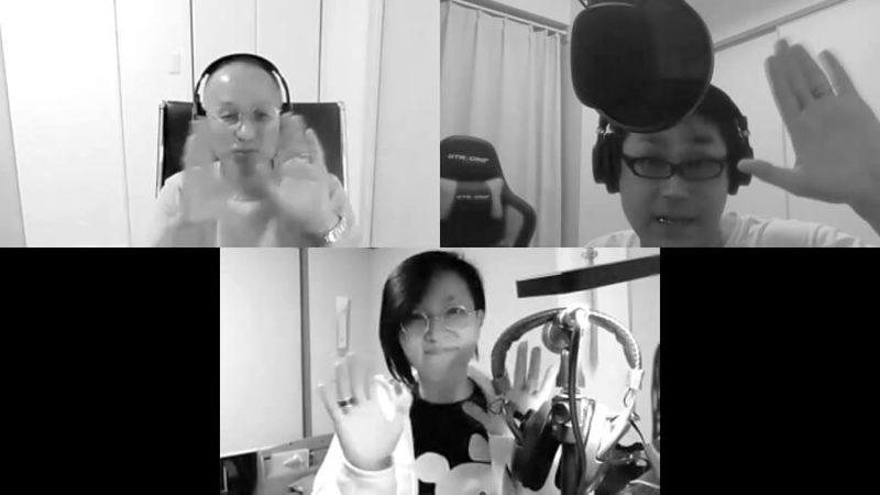 オンライン収録後の様子 左上「ばっきー」さん、右上コバタケ、下PAの藤本さん