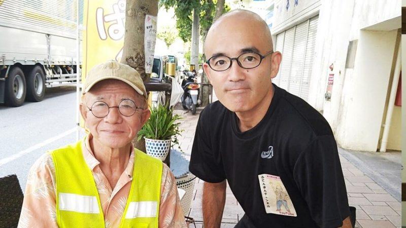 インタビューでご協力頂いた左「佐久川さん」/右「ふてんまチャンネルをつくっている方」