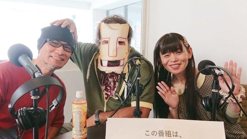 宜野湾市地域活動支援センターの施設長 左「兼浜克也」さん/中「利用者の方」が番組にゲスト出演