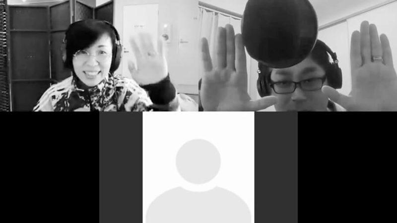 オンライン収録後の様子 左上PAの藤本さん、右上コバタケ、下「みやこ」さん 収録当日は、残念ながらカメラの調子が悪く「みやこ」さんの姿は映りませんでした。