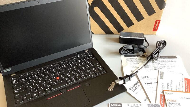Thinkpad X13の同梱物
