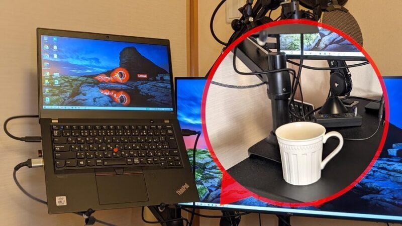 ノートPCを浮かせ、空けた場所にコーヒーカップを置いている写真
