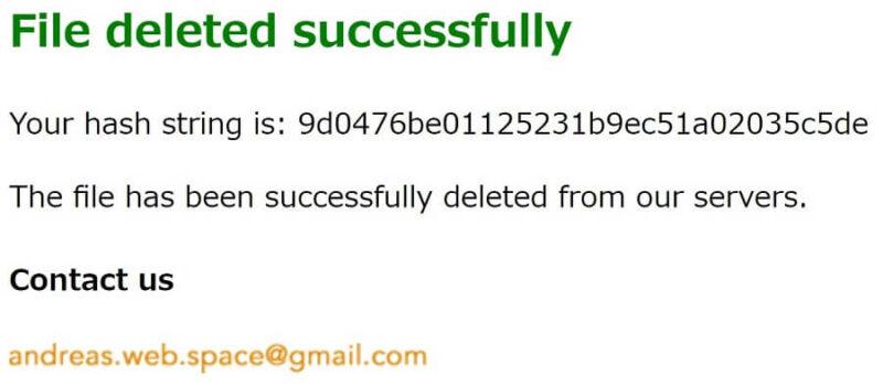 MP3Smallerの即時削除完了画面
