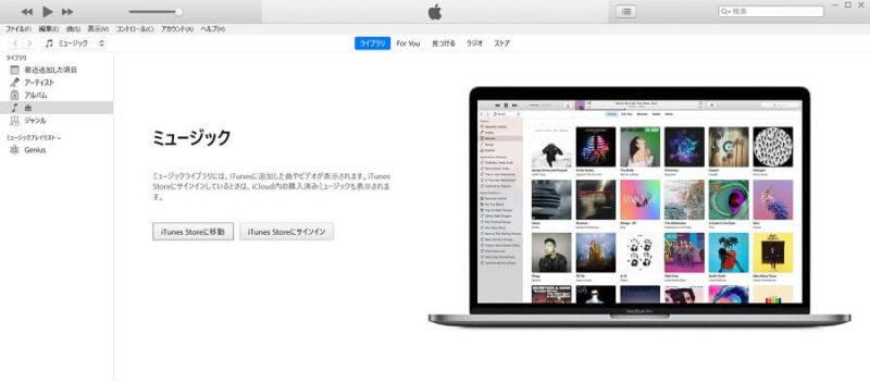 iTunesのTOP画面