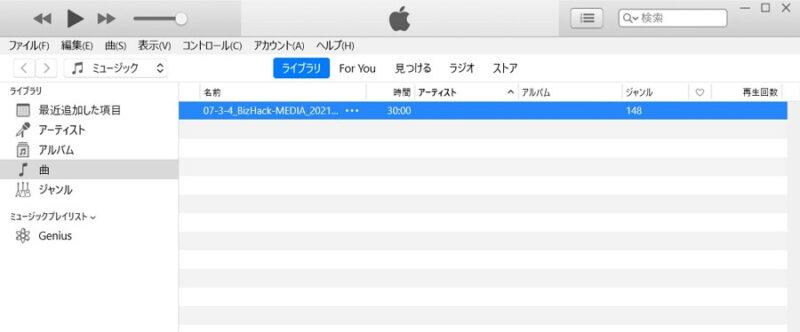 iTunesの変換前MP3ファイル選択画面