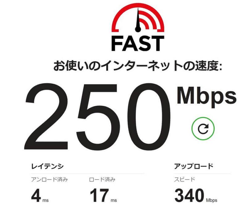 【ELECOM WRC-2533GHBK-I】ノートPC、無線(Wi-Fi 5)、平日の 16:07 計測