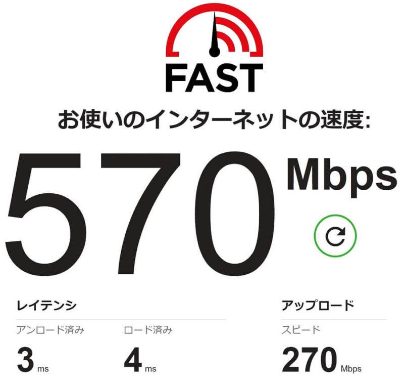 【TP-Link Archer AX73】ノートPC、無線(Wi-Fi 6)、平日の 09:48 計測